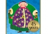 """Illustration. A cartoon of a smiling old lady wearing a green and floral coat, on a blue background. Text in a gold star says """"45 years"""""""