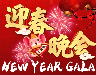 "Illustration. Cherry blossoms, lanterns, fireworks and a mouse are on a red background. There is Chinese text on the image, as well as the words ""New Year Gala""."