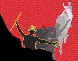 Silhouttes of dancers on a red background