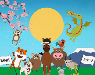 A group of cartoon animals, stood on a field between two flags and in front of a mountain, a blossom tree and a large sun.