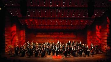 Bergen Philharmonic Orchestra