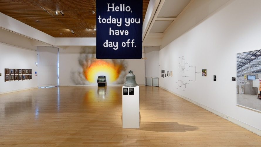 Mead Gallery - Coventry Fortnight