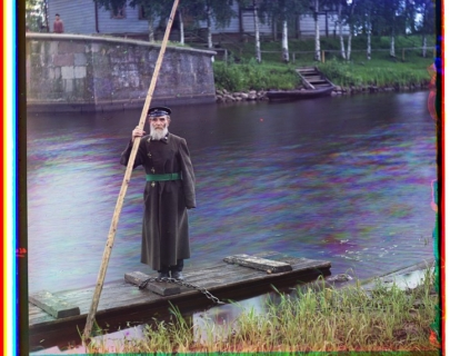 Sergei Prokudin-Gorsky, Pinkhus Karlinskii.