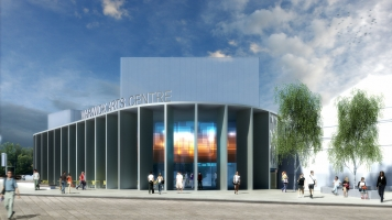 The entrance to Warwick Arts Centre 2020