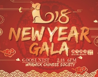 Poster for Chinese New Year Gala 2018